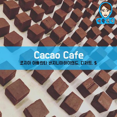 [맛집/조지아 Atlanta/디저트/$] Cacao Cafe