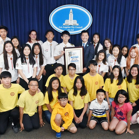 [미국 월간모임 20호] 글로벌 비영리 단체, 화랑 청소년 재단