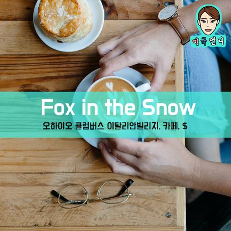 [맛집/오하이오 Columbus/카페/$] Fox in the Snow