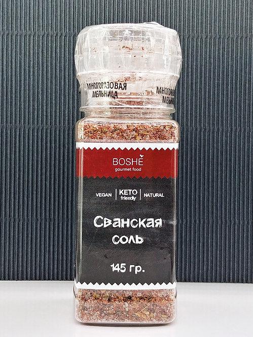 Сванская соль, 145 гр.