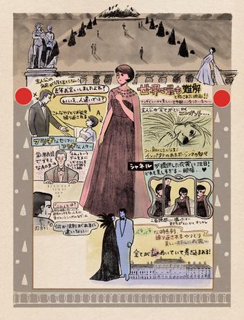 Flix 10月号 「映画のミカタ」