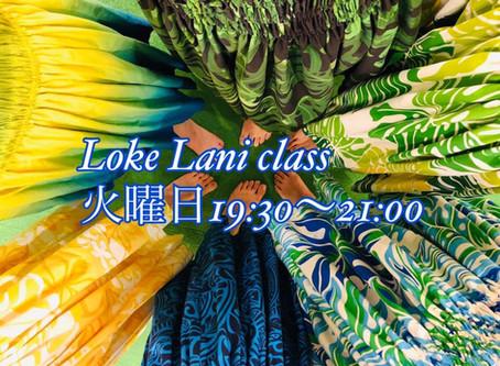 火曜夜LokeLaniクラス