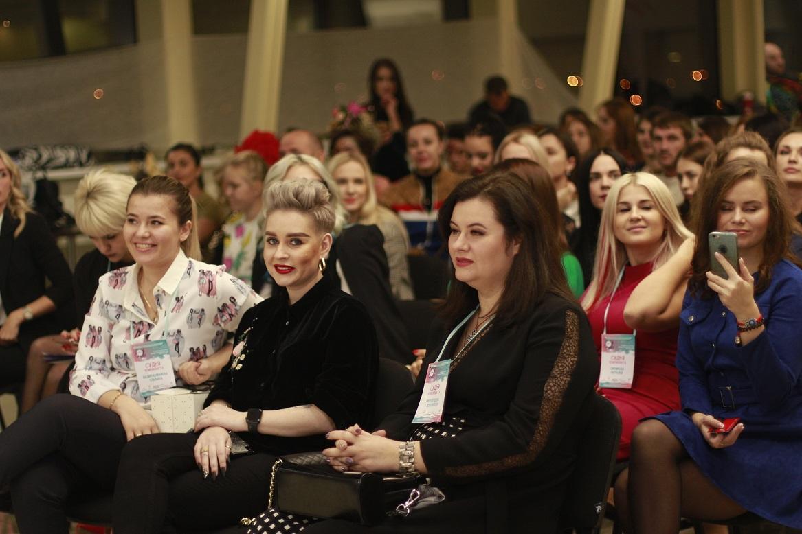 Бизнес конференция Краснодар