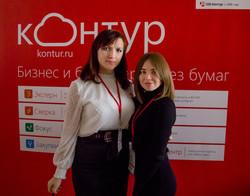 Выставка Краснодар