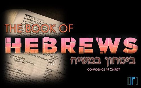 The Book of Hebrews.jpeg