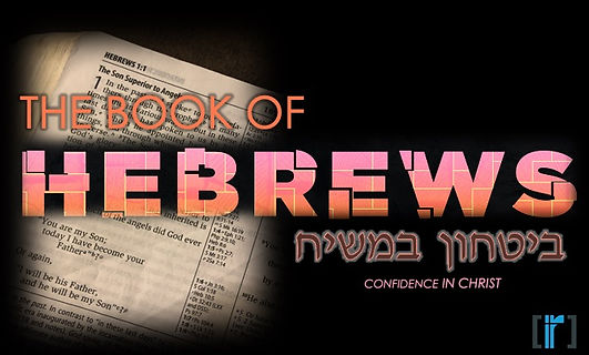 The Book of Hebrews.jpeg