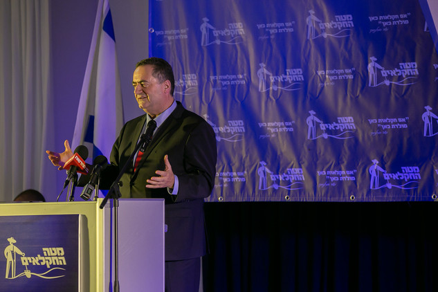 Likud Party farmers' conference