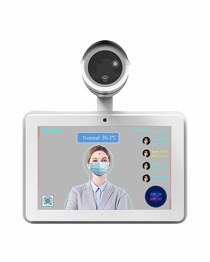 Body Temp Sensing Camera With Facial Recognition Monthly Rental