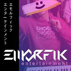 Emorfik Entertainment Ablum