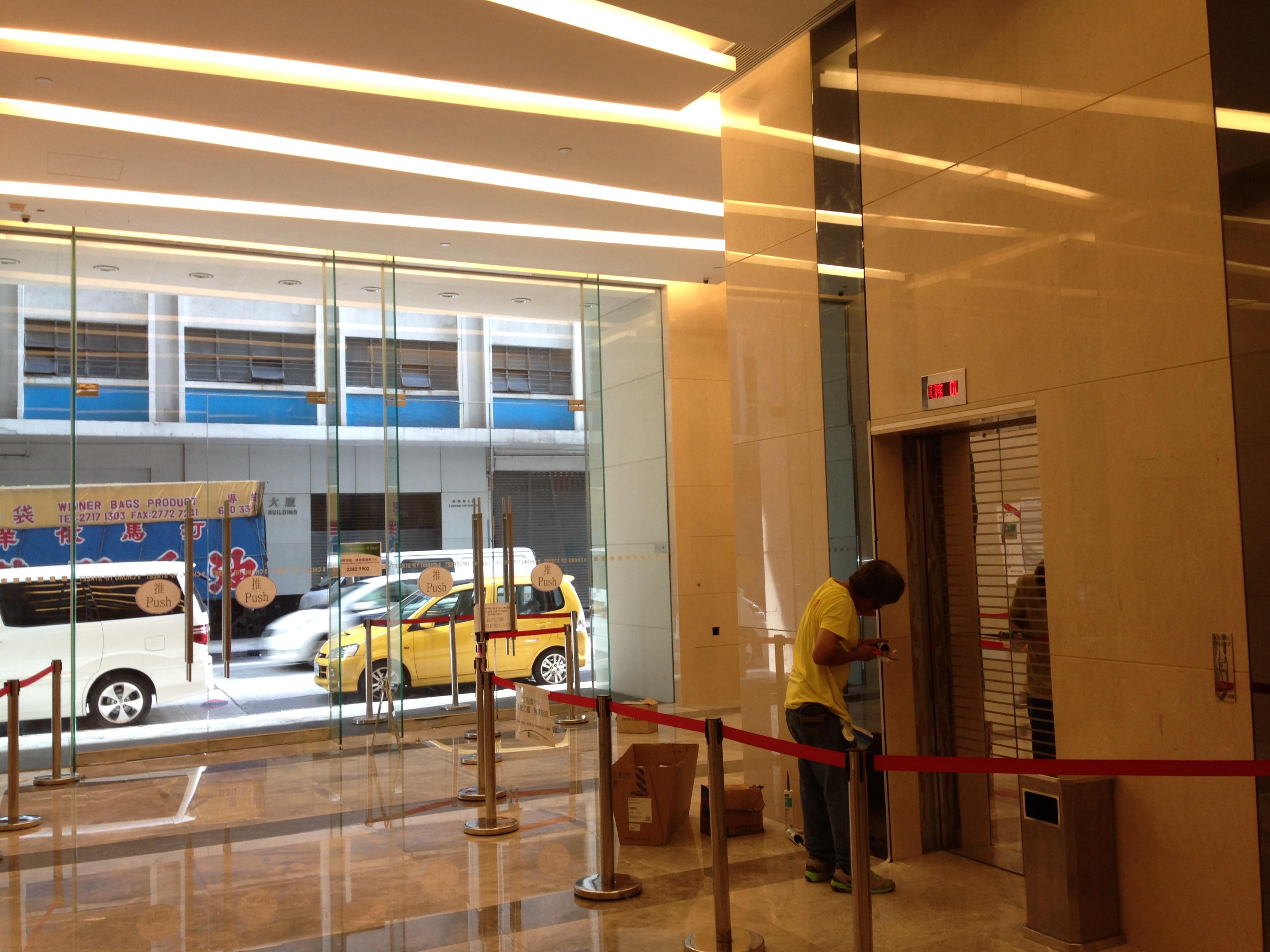 創業街9號翻新工程(翻新後)