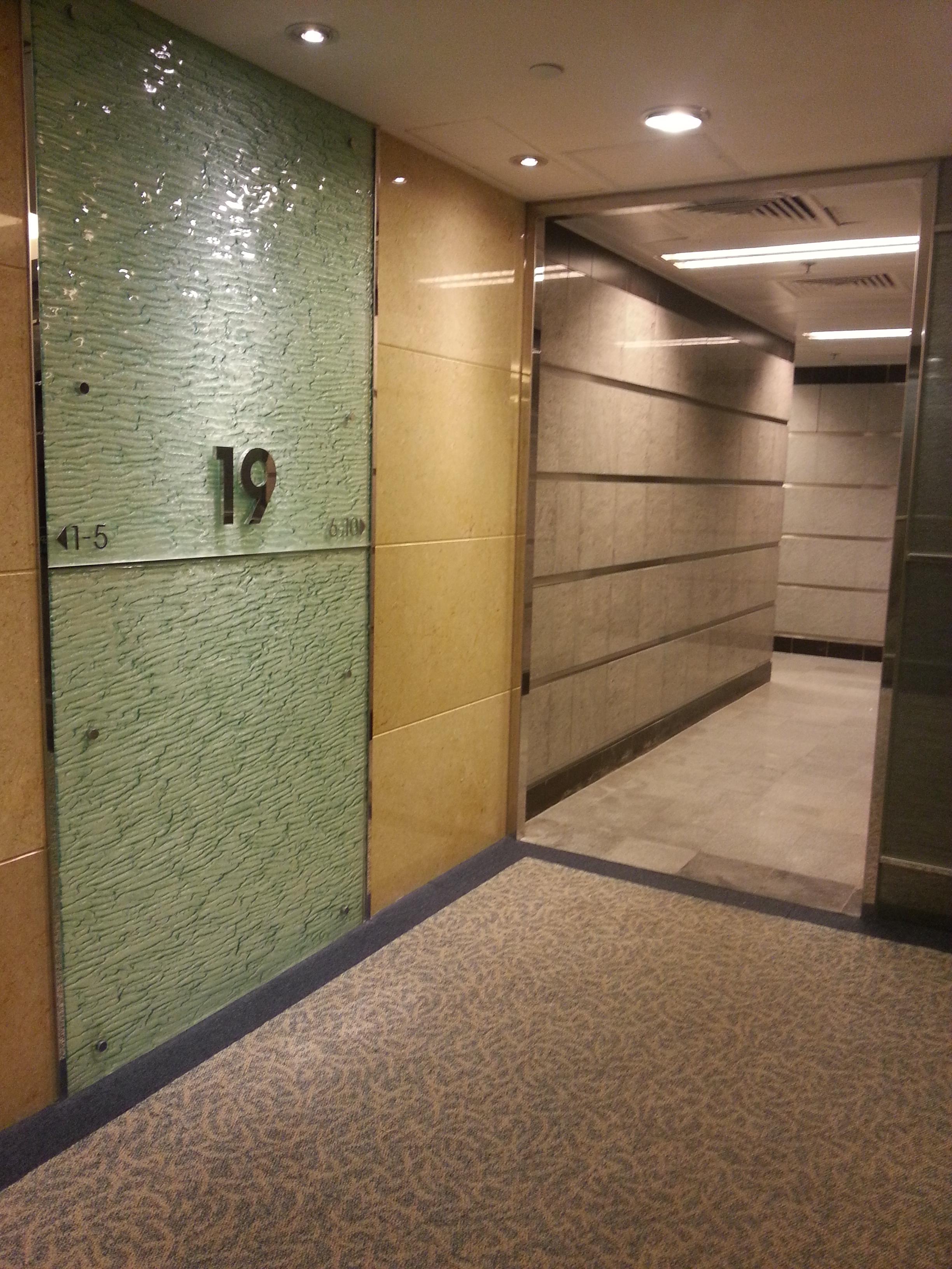 成業街6號翻新工程(翻新前)