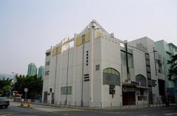 沙田浸信會教堂及社會福利大樓