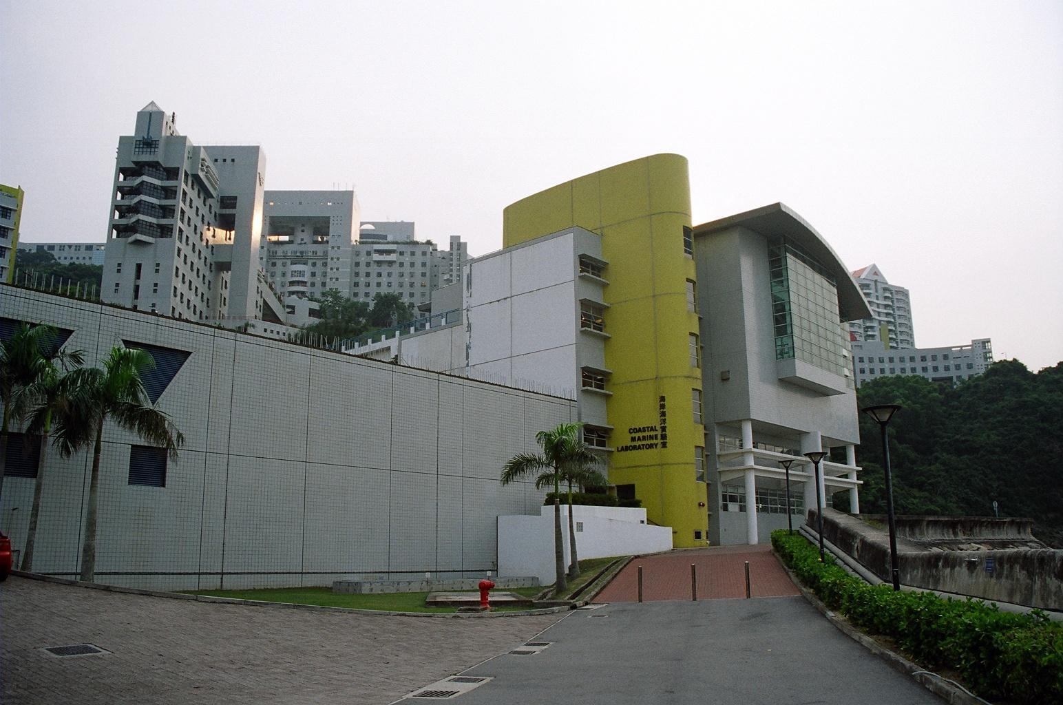 科技大學泳池及海岸研究實驗室