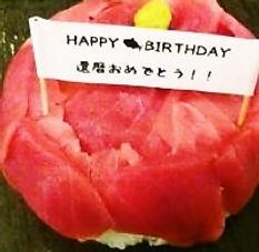 特製まぐろケーキ.jpg