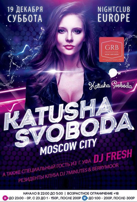 19/December - Katusha Svoboda @ EUROPE NIGHT CLUB, Russia