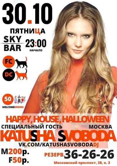 30/October - Katusha Svoboda @ Sky Bar, Russia