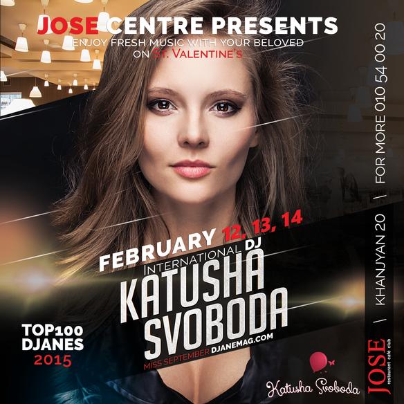 12/13/14 February - Katusha Svoboda @ Jose Centre, Yerevan, Armenia