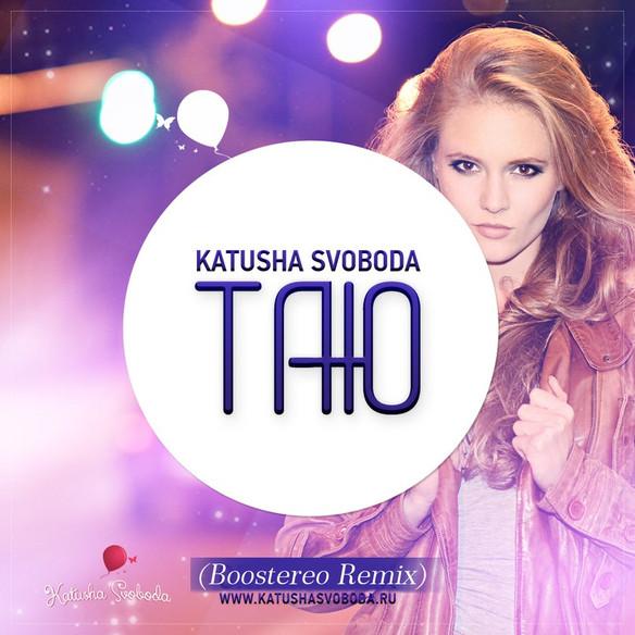 """Music by Katusha Svoboda - """"Tayu"""" (Boostereo Remix)"""