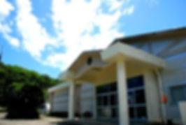 八丈島熱中小学校