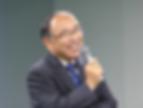 柴田先生.png