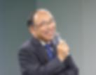 柴田孝山形大学