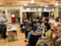 高畠熱中小学校の過去の授業をご紹介。