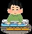 tetsudou_mokei.png