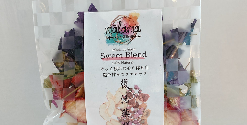 スイートブレンド(Sweet Blend)