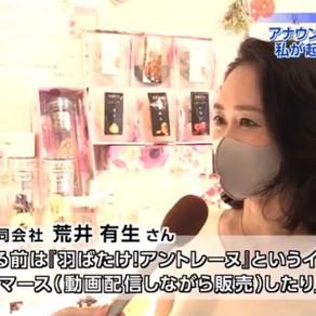 品川ケーブルテレビ出演