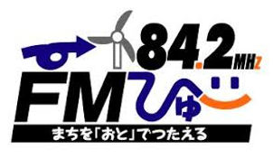 FMびゅ~.jfif
