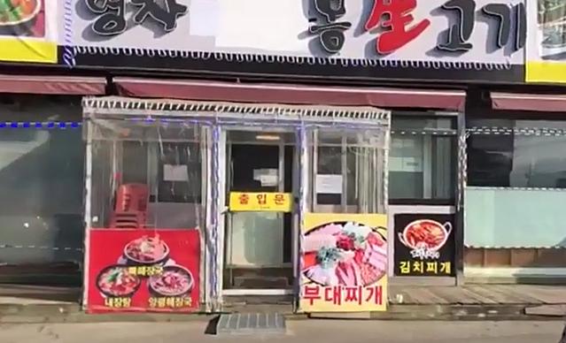 영자몽생고기(포천).png