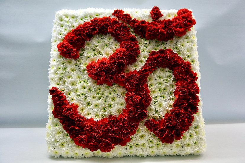 Hindu Tribute (OM)