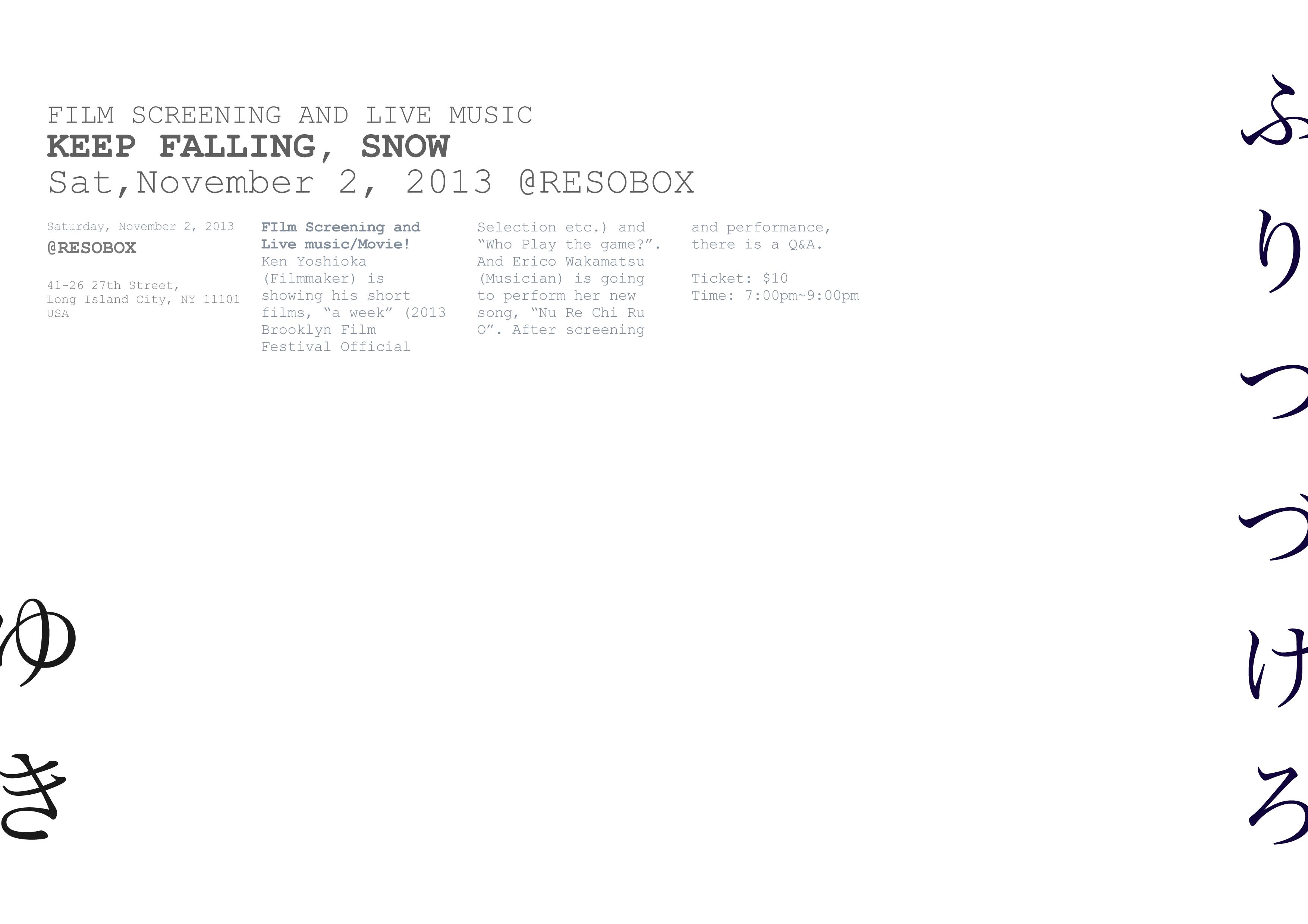 Event: Keep Fallen Snow!