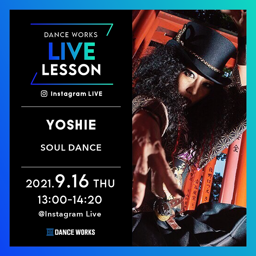 【9/16(木)13:00-14:20】YOSHIEライブレッスン(SOUL DANCE)