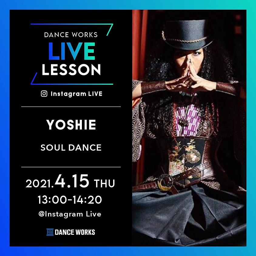 【4/15(木)13:00-14:20】YOSHIEライブレッスン(SOUL DANCE)