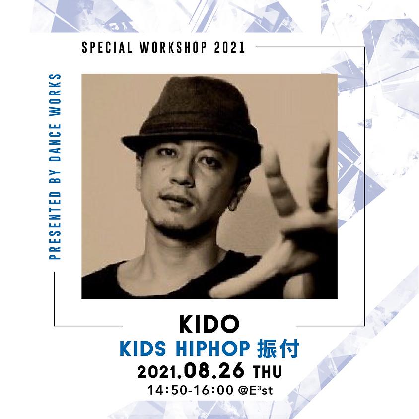 [2021.8.26] KIDO / KIDS HIPHOP振付 〜KIDS SPECIAL WORKSHOP〜