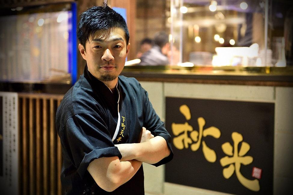 Akimitsu Tanihara tempura master.jpg