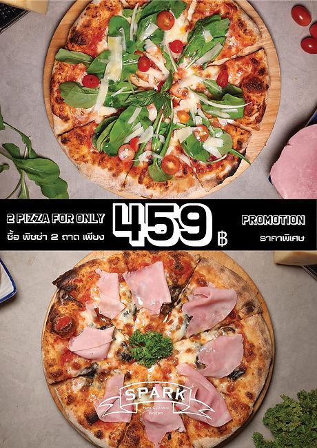 pizza promotion.jpg