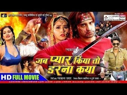 Ek Vivaah Aisa Bhi hindi movie download kickass torrent