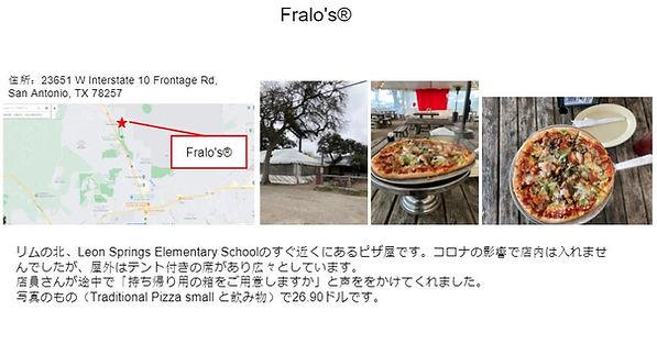 Flaros.JPG