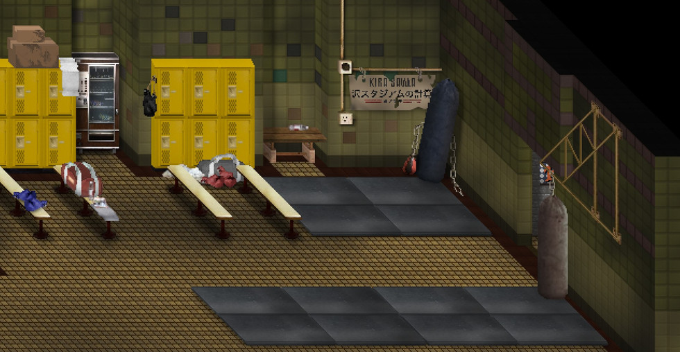 Kira Sawa Locker Room