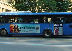버스외부1.PNG