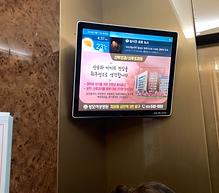 22.전국구광고-엘리베이터(대학교거울광고 교체).PNG