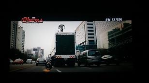 영화관광고_스크린.PNG