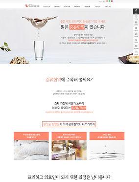 홈페이지3.jpg