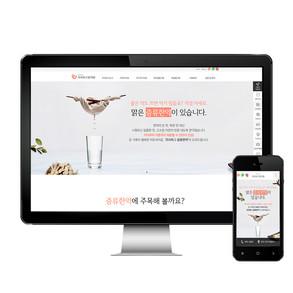 홈페이지 제작 - 프리허그한의원
