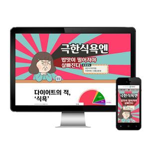 홈페이지 제작 - 휴미건네트워크