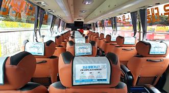 21.공항버스-시트광고.PNG
