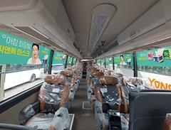 21.공항버스-파노라마.PNG
