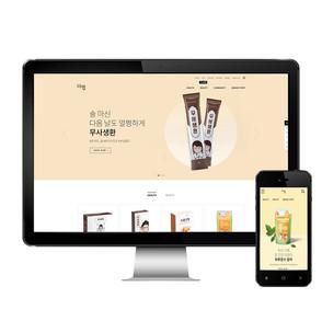 홈페이지 제작 - 더햅 쇼핑몰